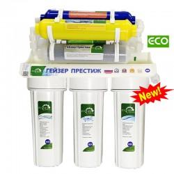 Máy lọc nước Nano Geyser ECO 8