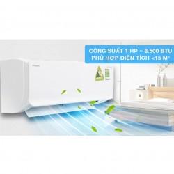 Máy lạnh điều hòa 1 chiều Daikin ATKC25TVMV công nghệ Inverter 1 HP